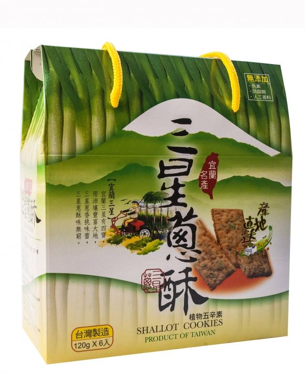 三星蔥酥(禮盒) 1