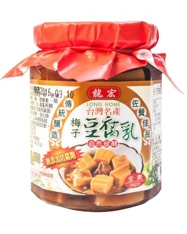 梅子豆腐乳 1