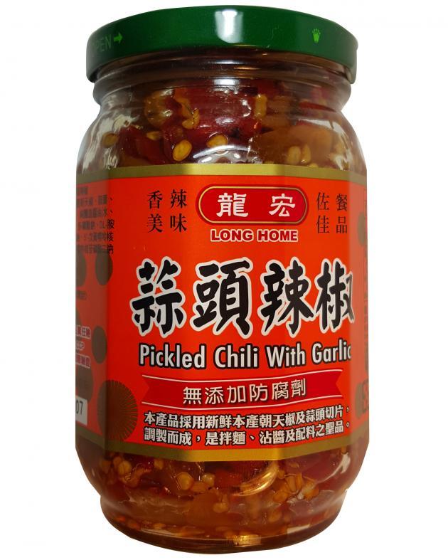 蒜頭辣椒 1