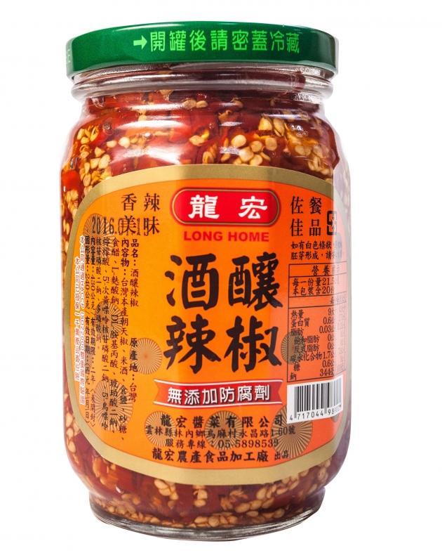 酒釀辣椒 1