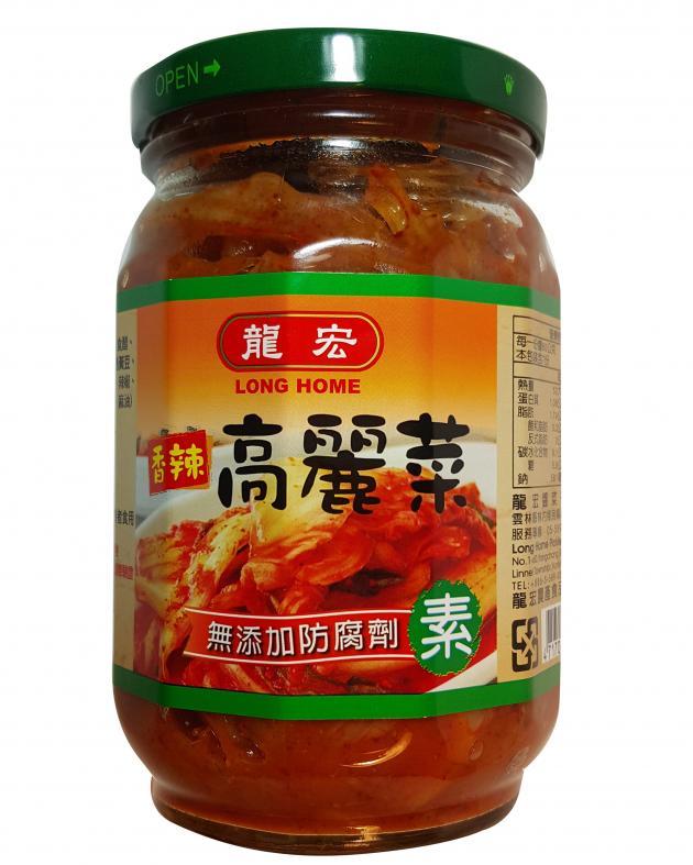香辣高麗菜 1