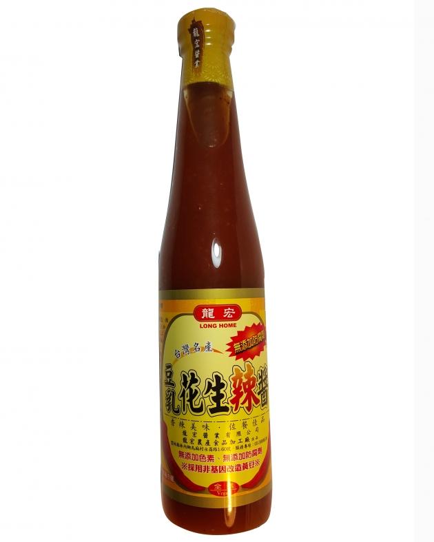 花生辣醬 1