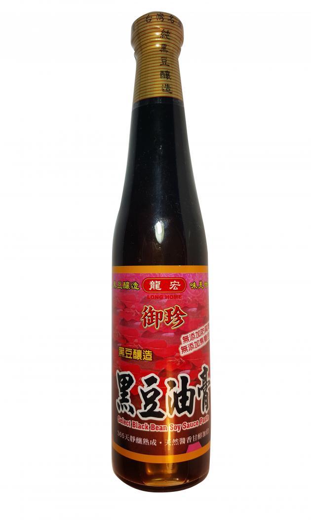黑豆油膏 1