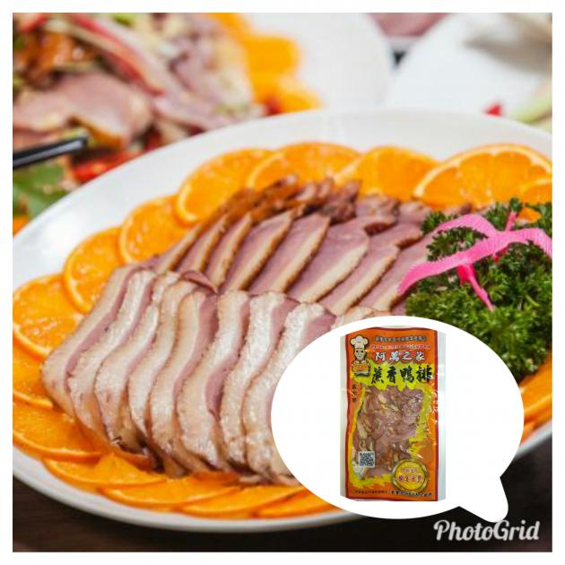 蔗燻櫻桃鴨胸肉切片 1