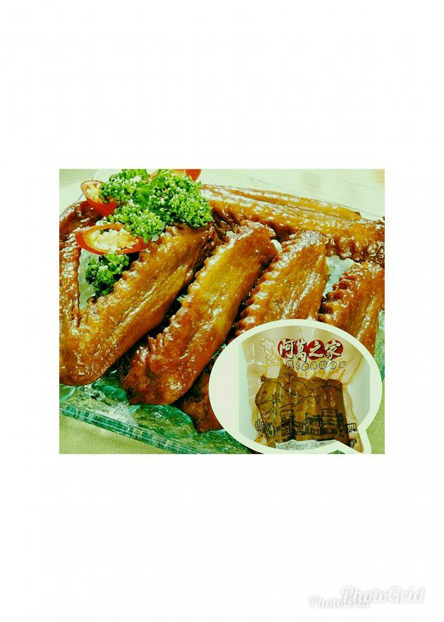 蜜香鴨翅(滷味) 1