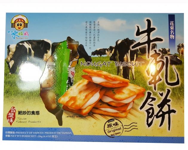 牛軋餅 1
