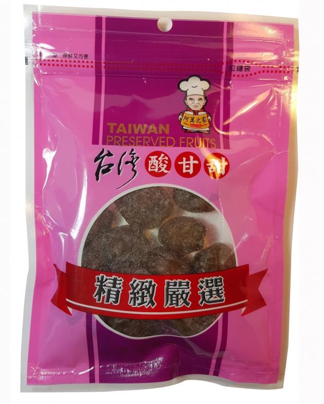 茶葉梅 1