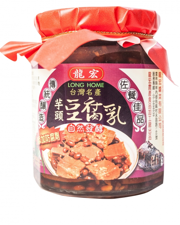 芋頭豆腐乳 1