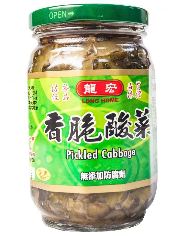 香脆酸菜 1