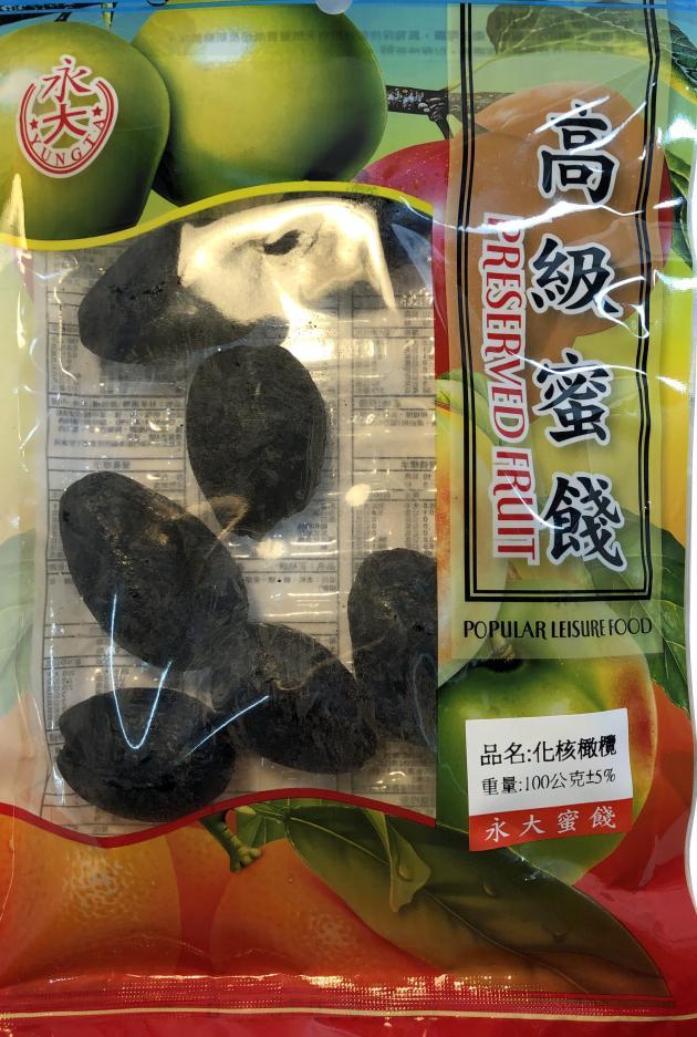黑橄欖 1