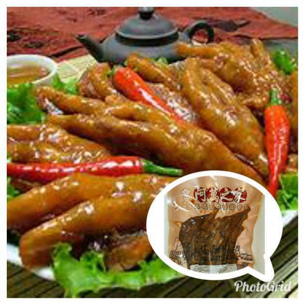 蜜香雞腳(滷味) 1