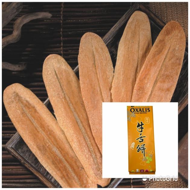 手擀超薄牛舌餅(起司) 1