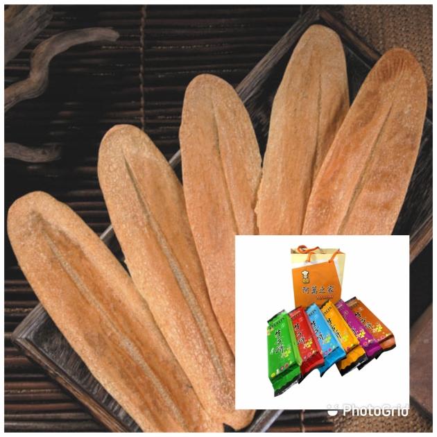手擀超薄牛舌餅禮袋(6種口味),此項目無法再使用會員卡折扣 1